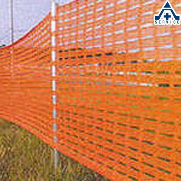 オレンジネット (高さ1.5m×幅50m)(メーカー直送/代引決済不可)ネットフェンス ネットガード 仮囲いネット工事用仮設ネット メッシュフェンス