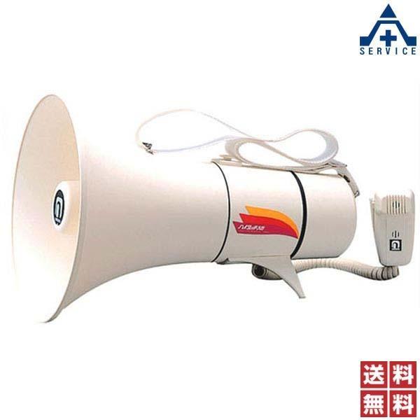 ノボル電機 ショルダー型メガホン (13W)TM-208 ホイッスル音付 (メーカー直送/代引き決済不可)noboru 肩掛けメガホン 拡声器 大出力 白色