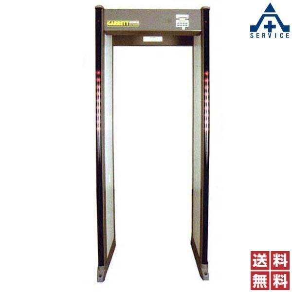 ゲート式金属探知機 PD-6500i (メーカー直送/代引き決済不可)セキュリティ機材 空港警備 テロ対策