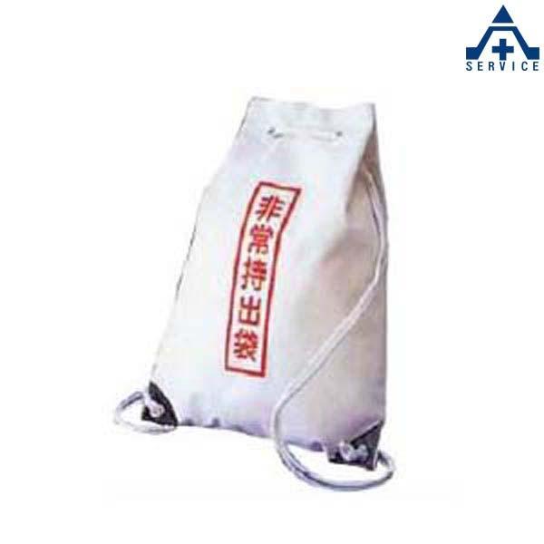 防災グッズ 非常用持出袋 ナップザック型 (中身入っていません)(メーカー直送/代引き決済不可)避難グッズ 防災セット 備蓄用品