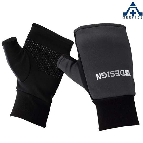 防寒対策 指なし手袋 WT-834 ハンドウォーマー
