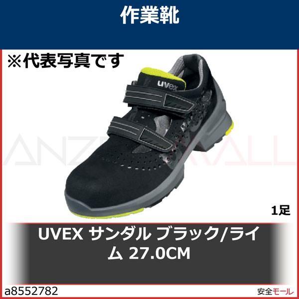 UVEX サンダル ブラック/ライム 27.0CM 8542.442 1足