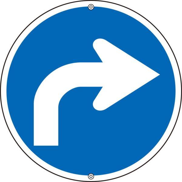 道路標識板 , 道路標識 , 道路 3...