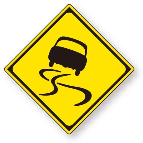 交通標識(構内用) 警戒標識(209)...