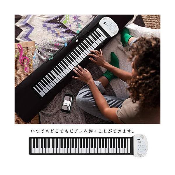 Hricane ロールピアノ 61鍵盤 128種類音色 100種類リズム 80デモ曲 スピーカー内蔵 MIDI対応 ヘッドフォン&マイク対応|aobashop|03