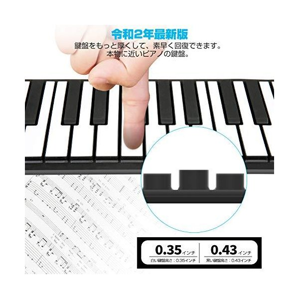 Hricane ロールピアノ 61鍵盤 128種類音色 100種類リズム 80デモ曲 スピーカー内蔵 MIDI対応 ヘッドフォン&マイク対応|aobashop|04