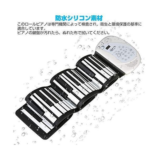 Hricane ロールピアノ 61鍵盤 128種類音色 100種類リズム 80デモ曲 スピーカー内蔵 MIDI対応 ヘッドフォン&マイク対応|aobashop|05