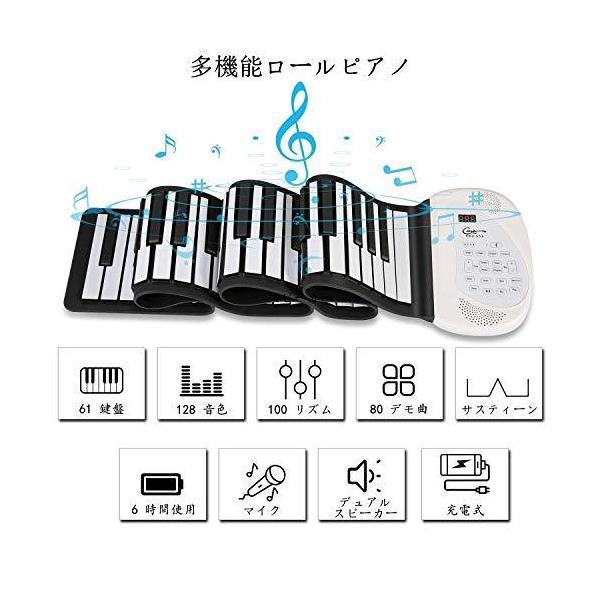 Hricane ロールピアノ 61鍵盤 128種類音色 100種類リズム 80デモ曲 スピーカー内蔵 MIDI対応 ヘッドフォン&マイク対応|aobashop|07
