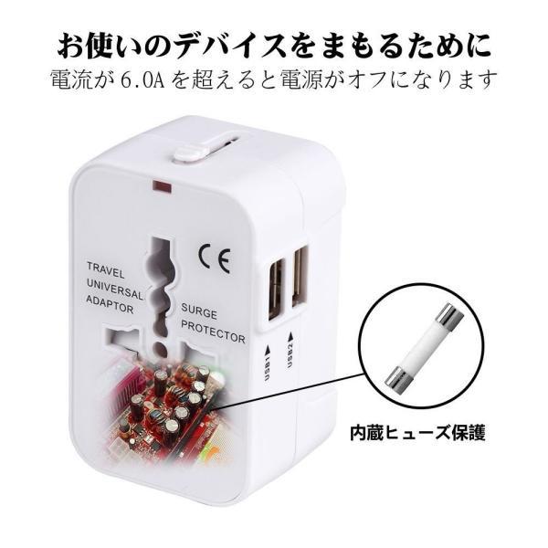 海外安全旅行充電器 コンパクトな コンセント 2USBポート変換プラグ 電源プラグ 旅行アダプター 壁の充電器 NONNBIRI(ホワイト)|aobashop|05