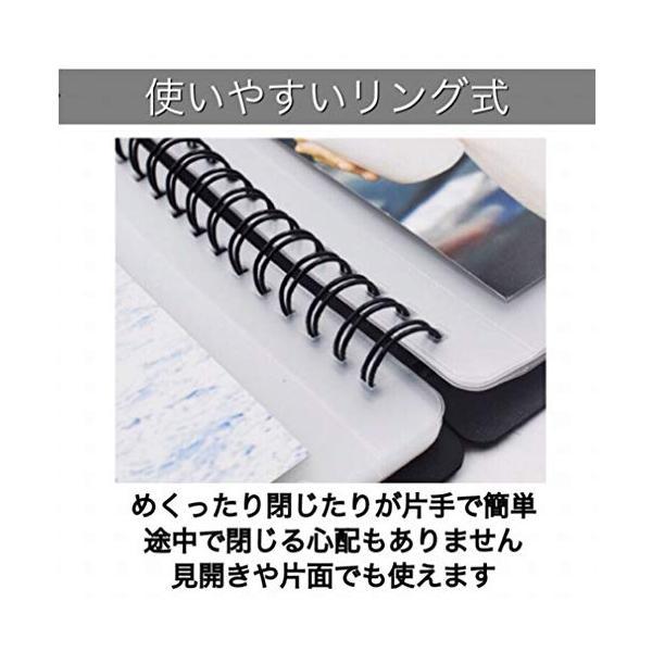 RUNONO 楽譜ファイル バンドファイル A4 楽譜入れ 書き込み出来る 60ページ|aobashop|02