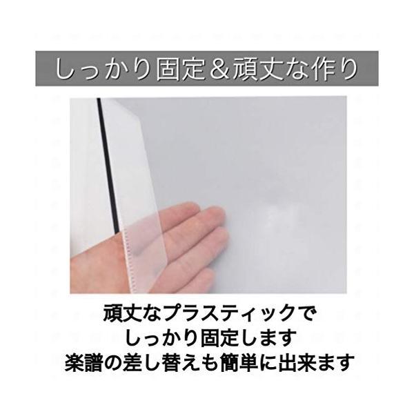 RUNONO 楽譜ファイル バンドファイル A4 楽譜入れ 書き込み出来る 60ページ|aobashop|05