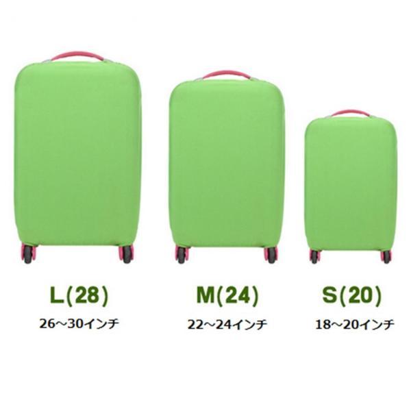 スーツケースカバー 伸縮素材 【DauStage】 キャリーケース バッグ カバー 選べる 8色 3サイズ ナイロン製リュック付き (03,グリーン |aobashop|04