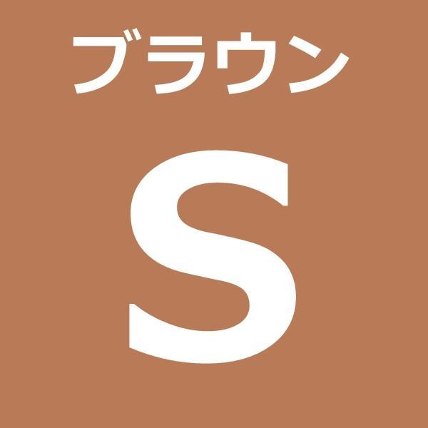 スーツケースカバー 伸縮素材 【DauStage】 キャリーケース バッグ カバー 選べる 8色 3サイズ ナイロン製リュック付き (22,ブラウン |aobashop|02