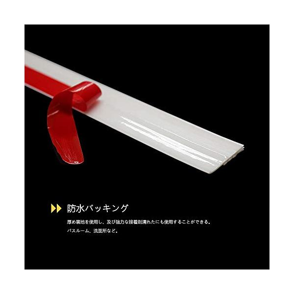 KTJ ドア下部ストリップ ドア下部シールテープ ドアスイープ 半透明 防水 隙間テープ防風 防虫 ソフトなシリコーン (ホワイト)|aobashop|02