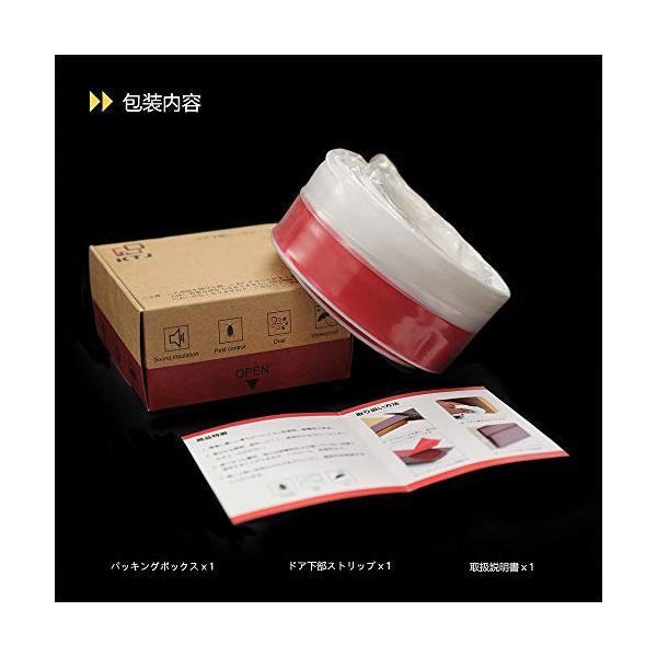 KTJ ドア下部ストリップ ドア下部シールテープ ドアスイープ 半透明 防水 隙間テープ防風 防虫 ソフトなシリコーン (ホワイト)|aobashop|03