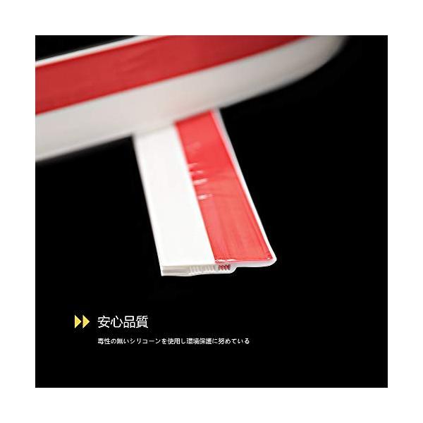 KTJ ドア下部ストリップ ドア下部シールテープ ドアスイープ 半透明 防水 隙間テープ防風 防虫 ソフトなシリコーン (ホワイト)|aobashop|05