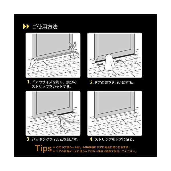 KTJ ドア下部ストリップ ドア下部シールテープ ドアスイープ 半透明 防水 隙間テープ防風 防虫 ソフトなシリコーン (ホワイト)|aobashop|06