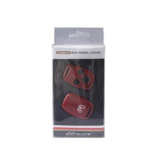 FD2 FD3シビックタイプR 無限仕様 カーボン製キーカバー ホンダ車 2/3ボタン用 希少! (3ボタン 赤)|aobashop|06