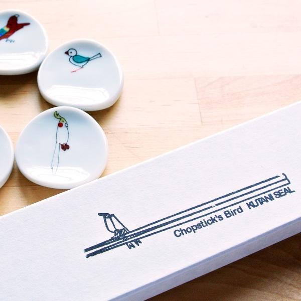 小鳥の箸置セットB KUTANI SEAL クタニシール 九谷焼 KS2-41 箸置き 送料200円 1万円以上送料無料|aodama-zakka|15