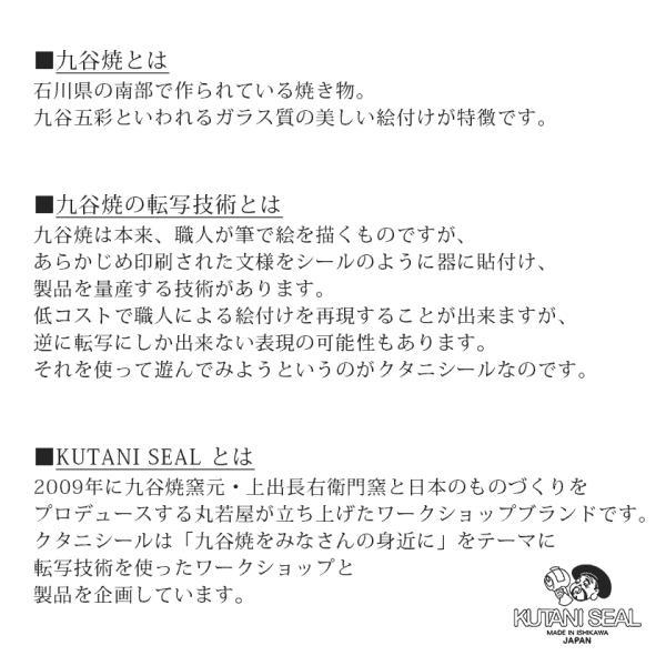 小鳥の箸置セットB KUTANI SEAL クタニシール 九谷焼 KS2-41 箸置き 送料200円 1万円以上送料無料|aodama-zakka|20