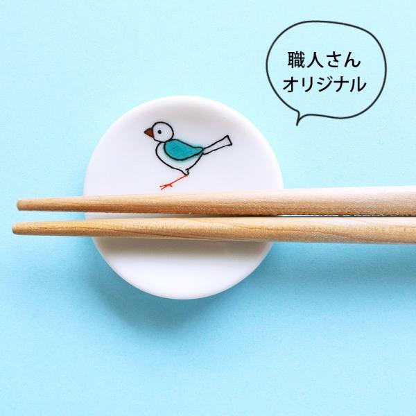 小鳥の箸置セットB KUTANI SEAL クタニシール 九谷焼 KS2-41 箸置き 送料200円 1万円以上送料無料|aodama-zakka|05