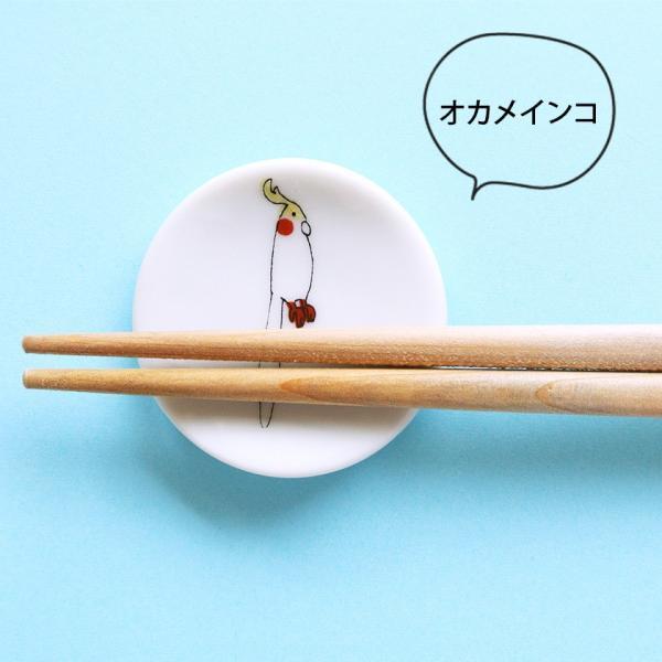 小鳥の箸置セットB KUTANI SEAL クタニシール 九谷焼 KS2-41 箸置き 送料200円 1万円以上送料無料|aodama-zakka|07