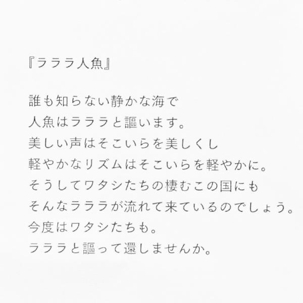 ポケットハンカチ 人魚 トビウオ morita MiW ミニハンカチ 送料200円 1万円以上送料無料|aodama-zakka|17