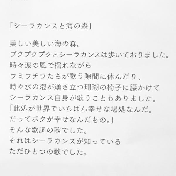 ハンカチ シーラカンス morita MiW ガーゼパイルハンカチ 綿100% 珊瑚 送料200円 1万円以上送料無料 aodama-zakka 20