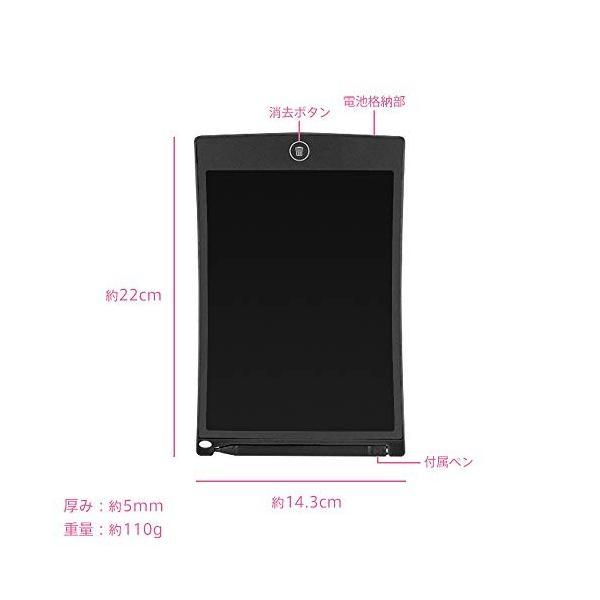 ZAZ 電子メモパッド LCDメモパッド デジタルメモパッド 8.5インチ (グリーン) LCD-05-green|aohama-y|05
