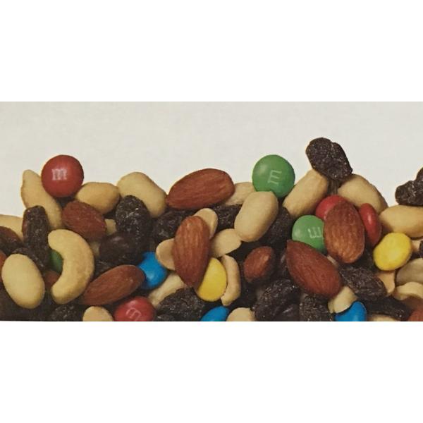 ポイント消化 送料無料 カークランド Trail Mix トレイルミックス スナックパック 57g x 2袋 ナッツ 500 1000|aoi-netshop|04