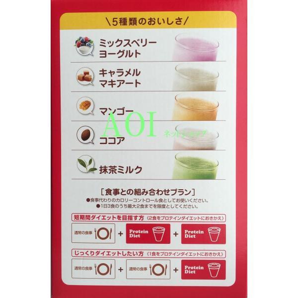 ... 送料無料 PILLBOX 乳酸菌入り ピルボックス プロテインダイエット 30食(5種 各6 ...