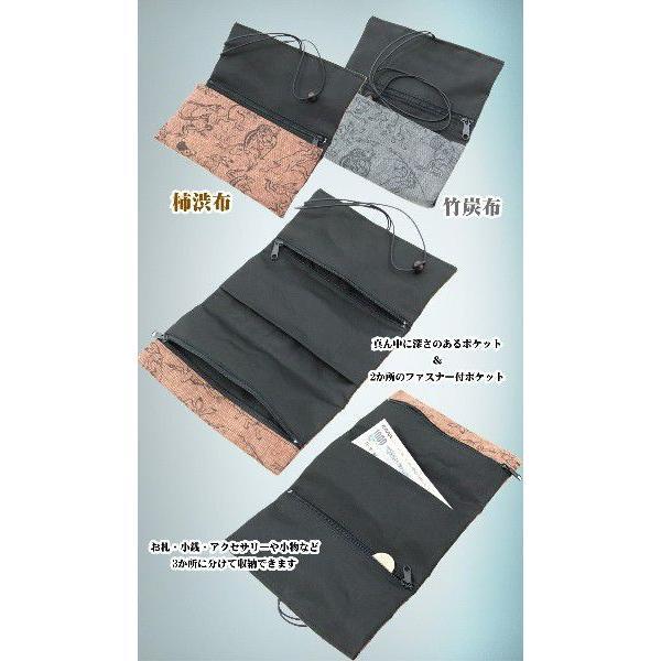 道中財布 竹炭 和柄財布 メンズ財布 メンズ 長財布 和柄 財布 鳥獣戯画 浴衣 日本製|aoi-shojiki|03