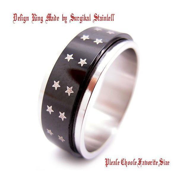 サージカル ステンレス リング クルクル ギミック 指輪 スター 星 2ライン 送料無料  プレゼント ペアリング アレルギーフリー メンズ レディース r1342