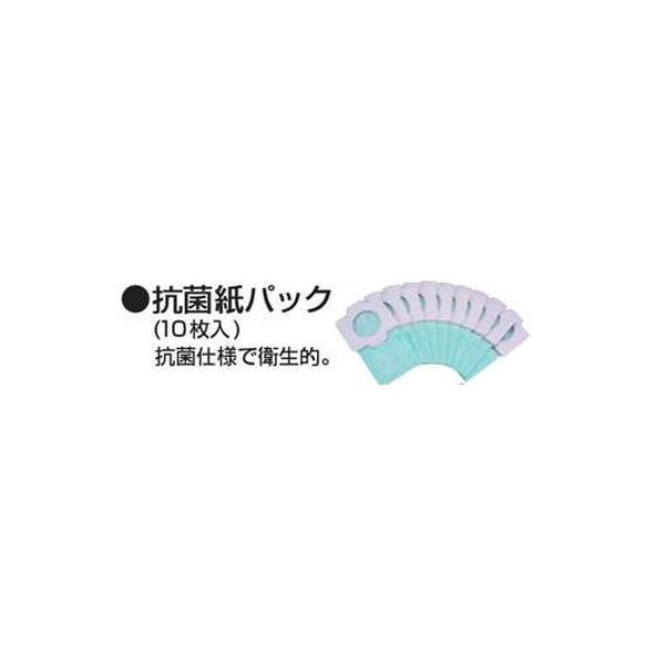 マキタ電動工具 充電式クリーナー部品 抗菌紙パック (10枚入り) A-48511|aokikanamono