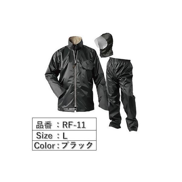 おたふく手袋 レインファクトリー ベーシックタイプ RF-11 ブラック Lサイズ 上下セット|aokikanamono