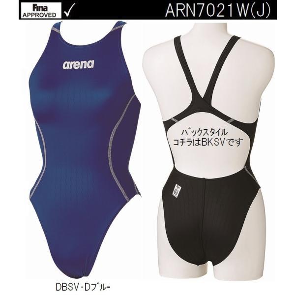 ARN7021WJ DBSV 130サイズ 競泳水着 ジュニア 女子 ARENA アリーナ X-パイソン2 ジュニアリミック クロスバック