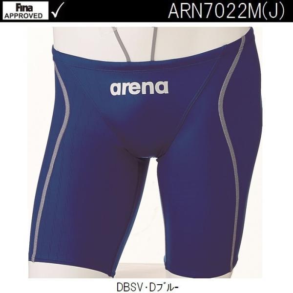 ARN7022MJ DBSV 130サイズ 競泳水着 FINA承認 ジュニア 男子 ARENA アリーナ X-パイソン2 ジュニアハーフスパッツ