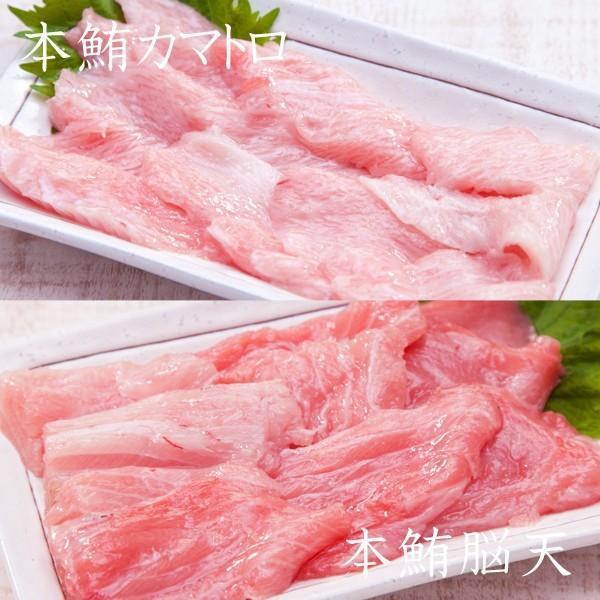 海鮮丼 DX マグロ神袋セット 本まぐろ お取り寄せ グルメ ギフト まぐろ 鮪|aomonya|03