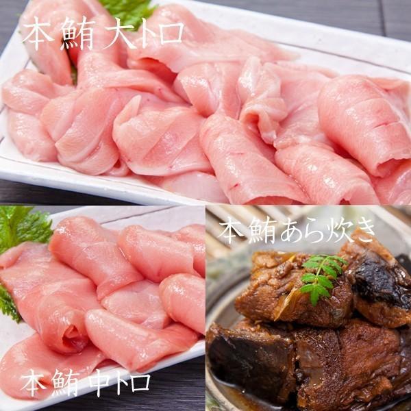 海鮮丼 DX マグロ神袋セット 本まぐろ お取り寄せ グルメ ギフト まぐろ 鮪|aomonya|02