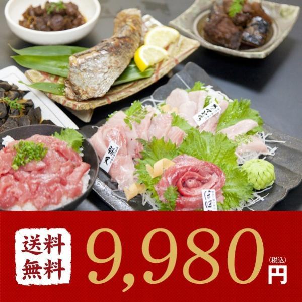 海鮮丼 マグロ神袋セット 本まぐろ お取り寄せ グルメ ギフト まぐろ 鮪|aomonya|02
