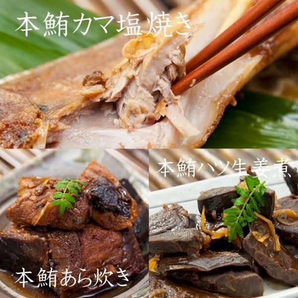 海鮮丼 マグロ神袋セット 本まぐろ お取り寄せ グルメ ギフト まぐろ 鮪|aomonya|05