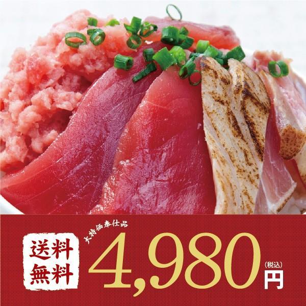 海鮮丼 マグロ 福袋セット 本まぐろ お取り寄せ グルメ ギフト まぐろ 鮪|aomonya|02