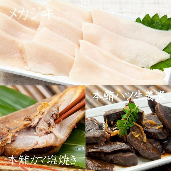 海鮮丼 DX マグロ 福袋セット 本まぐろ お取り寄せ グルメ ギフト まぐろ 鮪|aomonya|04