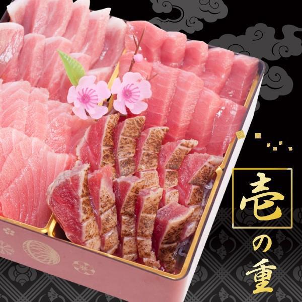 国産 本マグロ マグロおせち 贈り物に まぐろ 海鮮 お取り寄せグルメ|aomonya|02