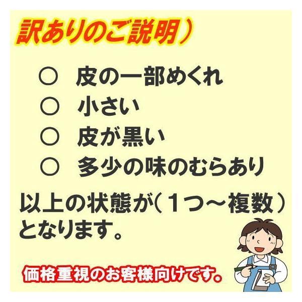 本格熟成 黒にんにく バラ 訳あり 100グラム 青森産 (2個以上で送料無料)|aomori-kurosyou|02