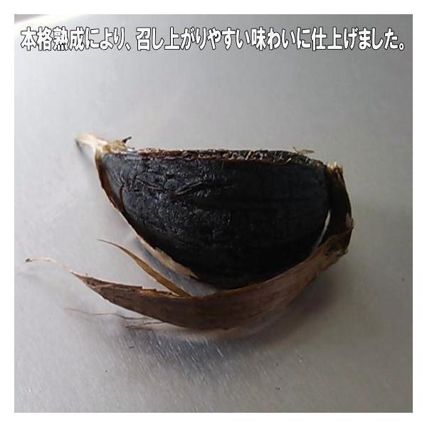 本格熟成 黒にんにく バラ 訳あり 100グラム 青森産 (2個以上で送料無料)|aomori-kurosyou|03