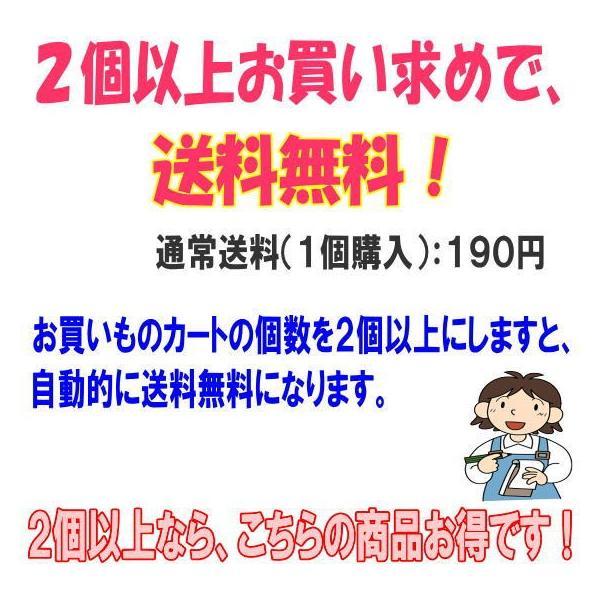 本格熟成 黒にんにく バラ 訳あり 100グラム 青森産 (2個以上で送料無料)|aomori-kurosyou|04