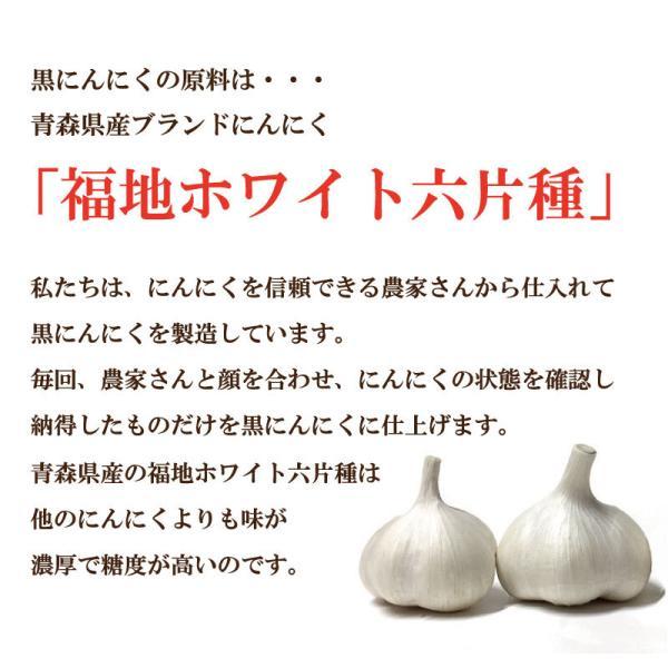 【訳あり】B級 青森県産 黒にんにく バラ 詰め合わせ 1kg 数量限定 送料無料|aomorihiba|03