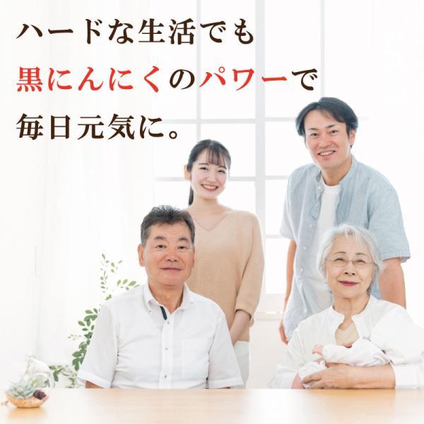 【訳あり】B級 青森県産 黒にんにく バラ 詰め合わせ 1kg 数量限定 送料無料|aomorihiba|04