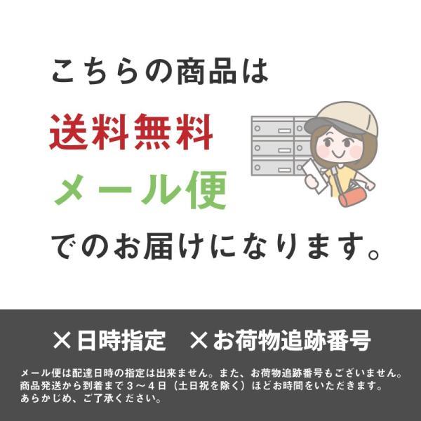 黒にんにく 青森県産 波動 バラ 250g 詰め合わせ お徳用 約3週間分 送料無料|aomorihiba|02